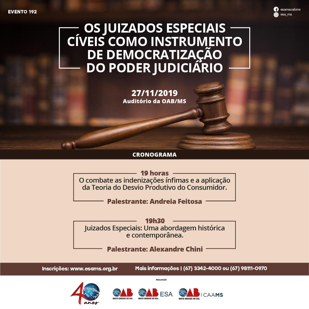 Os Juizados Especiais Cíveis como Instrumento de Democratização do Poder Judiciário